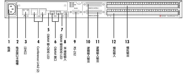 电路 电路图 电子 原理图 645_272